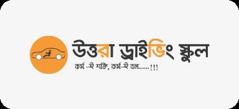 Uttara Driving School BD